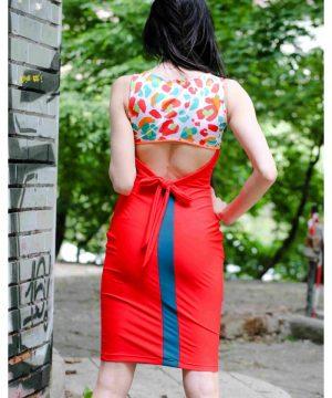 Fresh Summer Dress 1